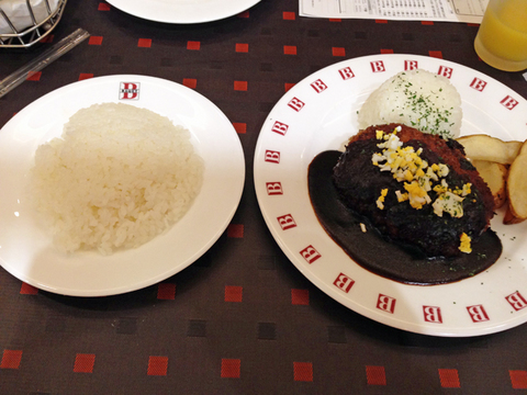 w-rice.jpg