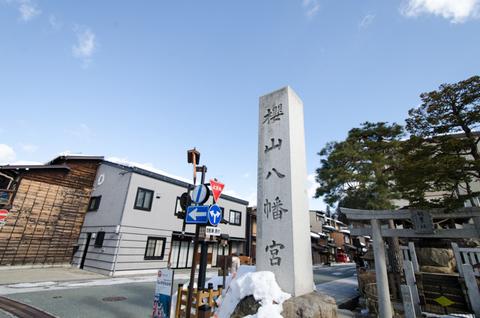 2015_01_takayama-112.jpg